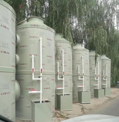 河池水帘机喷淋塔环保废气处理设备厂家直销