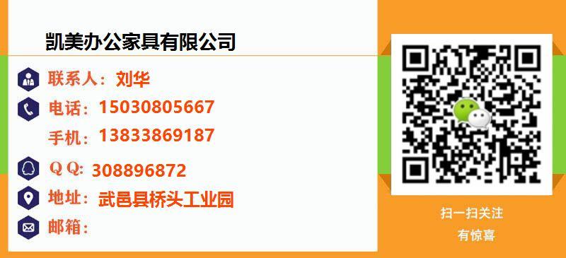 泽信钢木制品有限公司名片